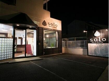 ソロ 天白本店(SOLO)の写真