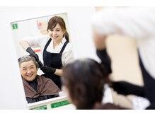 プロケア バロー北寺島店(Pro care)の雰囲気(【プロケア】ではプロの技術と最高品質のプロの薬剤を使用します)