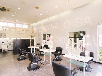 美容室 サワコ 国府店(SAWAKO)の写真