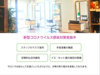The book hand salon【ザ ブック ハンド サロン】