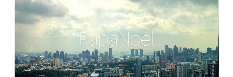 パパノエル(Papa Noel)のサロンヘッダー