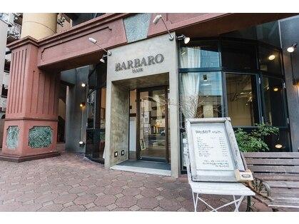 バルバロヘアー(BARBARO HAIR)の写真