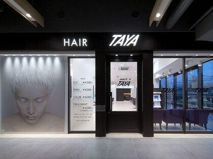 タヤ テラッソ姫路店(TAYA)の写真