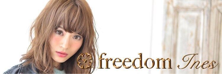 フリーダム アイネス 福山駅前店(freedom ines)のサロンヘッダー