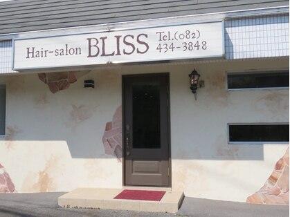 Hair salon BLISS