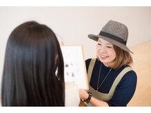五井駅徒歩2分!五井駅に来た♪全国100店舗以上運営する「ヘッドライト」のリピーターが多いヒミツは!?