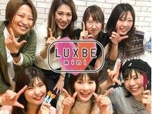 ラックスビー ミニ 大阪梅田店(LUXBE mini)の雰囲気(皆様のご来店を心よりお待ちしております☆【LUXBE梅田】)