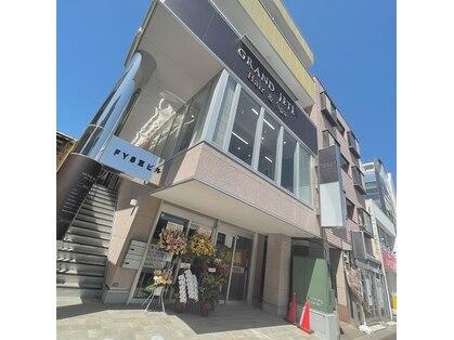 グランジュテ 稲毛店(GRAND JETE)の写真