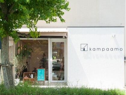 カンパーモ(Kampaamo)の写真