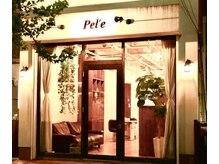 ペレ(pel'e)の雰囲気(シンプルで落ち着きのある店内♪開放感があってどこか懐かしい。)