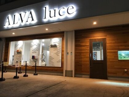 アルヴァ ルーチェ(ALVA luce)の写真