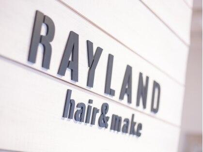 レイランド(RAYLAND hair&make)の写真