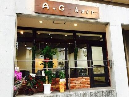 エージー ヘアー フジガオカ(A.G hair FUZIGAOKA)の写真