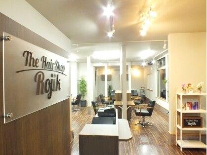 ザヘアーショップ ロジック(The Hair Shop Rojik)
