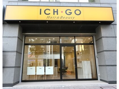 イチゴ 東久留米店 (ICH・GO)の写真