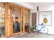 マハロ(MAHALO)の雰囲気(大きい木の扉が目印です☆【Aujua】正規取扱店です♪)