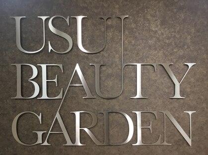 ウスイビューティガーデン(USUI Beauty Garden)