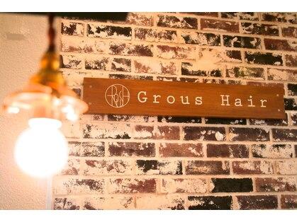 グラスヘア(Grous hair)の写真