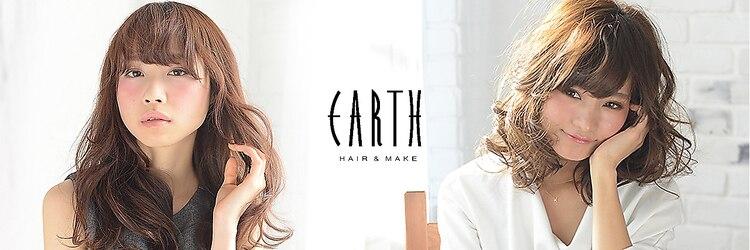 アース 郡山コスモス通り店(HAIR&MAKE EARTH)のサロンヘッダー