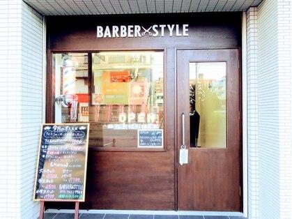 BARBER STYLE【バーバースタイル】