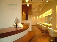 CoCooN 【コクーン】