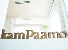 カンパーモ(Kampaamo)の雰囲気(『Kampaamo』は、フィンランド語で、『美容室』という意味です☆)