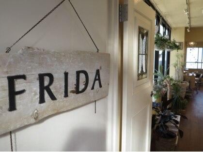 フリーダ(FRIDA)の写真