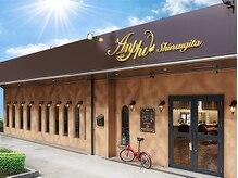 アンフィ 新杉田(Anphi)の雰囲気(南フランスのレストランのような外観は幸せへの入り口です☆彡)