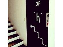 エイチ(h)の雰囲気(場所はairの3Fです♪)