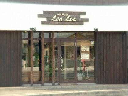 レアレア(Lea Lea)の写真