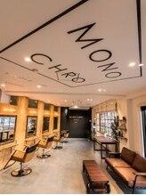 モノクロ(MONOCHRO)