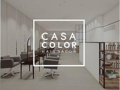 カーサカラー オークワ美濃インター店(CASA COLOR)