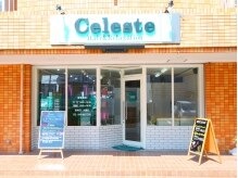 チェレステ(Celeste)の雰囲気(みずほ台駅から徒歩5分★是非一度ご来店ください。)