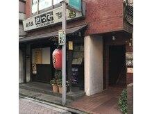 ロロン 下高井戸(LORONG)の雰囲気(北口れんが通りの「居酒屋たつみ」さんのビル2階です!)