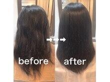 レウィン アイル(Lewin I'll)の雰囲気(レウィンアイルのヘアケアはあほ毛や髪の広がりを改善します。)