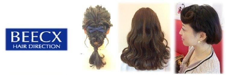 ヘアディレクション ビークス 川原店(HAIR DIRECTION BEECX)のサロンヘッダー