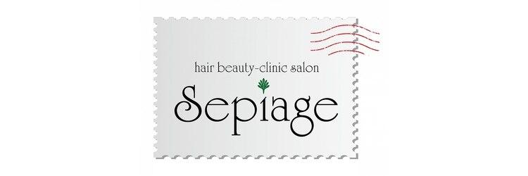 セピアージュ サンク(hair beauty clinic salon Sepiage cinq)のサロンヘッダー