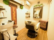 Hair Salon FREESIA