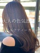 【ニュアンスカラー】ミルクティーカラー×ロブヘア