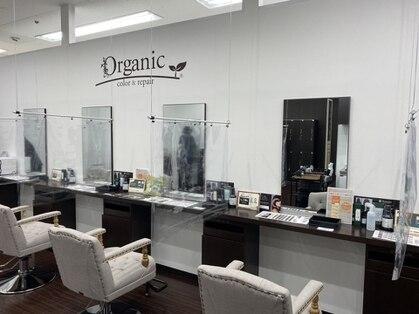 オーガニック メガドンキホーテ桐生店(Organic)の写真