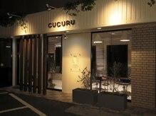 ククル(CUCURU)