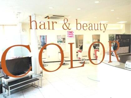 美容室カラー(COLOR)の写真