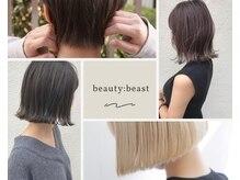 ビューティービースト 平尾店(beauty:beast)