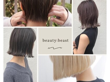 ビューティービースト 平尾店(beauty:beast)の写真