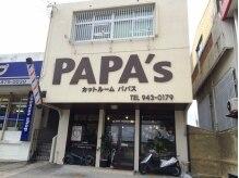カット ルーム パパス(Cut Room PAPA' S)の雰囲気(【朝9時半から営業】【店舗隣り駐車場有】【シェービング有り】)