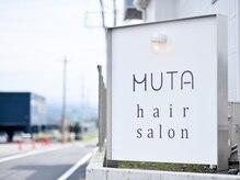 ムタヘアーサロン(MUTA hair salon)の雰囲気(この看板が目印となります)