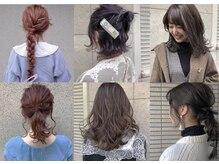 ドールヘアー(Doll hair)の雰囲気(インスタグラマーさん達御用達サロンですよ☆)