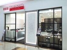 美容室 サワコ ゆめタウン店(SAWAKO)の雰囲気(SAWAKO salon style)