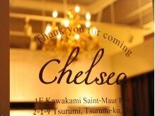 """チェルシー(chelsea)の雰囲気(癒しの空間""""chelsea""""へようこそ~)"""