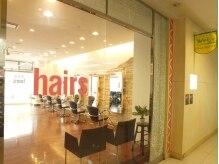 ヘアーズ 六甲道店(hairs)の雰囲気(明るい店内★2階なので外からの視線が気になりません♪)
